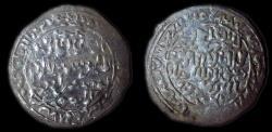 Ancient Coins - Rasulid: al-Muzaffar Yusuf