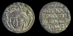 Ancient Coins - Zengid Atabegs of Mosul: Saif al-Din Ghazi II