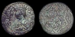 Ancient Coins - Artuqids of Mardin Husam al-Din Yuluq Arslan