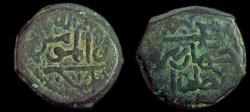World Coins - Ildegizids:  Uzbek