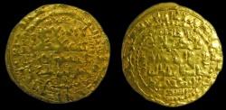 Ancient Coins - Turkoman: Zengids of Mosul - Nasir al-Din Mahmud