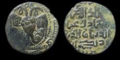 Ancient Coins - Zengid of Sinjar: 'Imad al-Din Zengi II