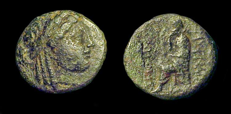 Ancient Coins - Ionia: Smyrna