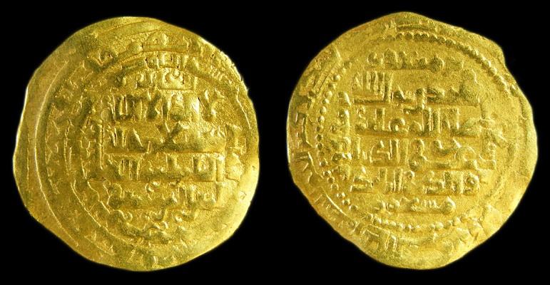 Ancient Coins - Turkoman: Zengids of Mosul - 'Izz al-Din Mas'ud II