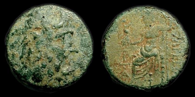 Ancient Coins - Cilicia, Anazarbus: Tarkondimotus I