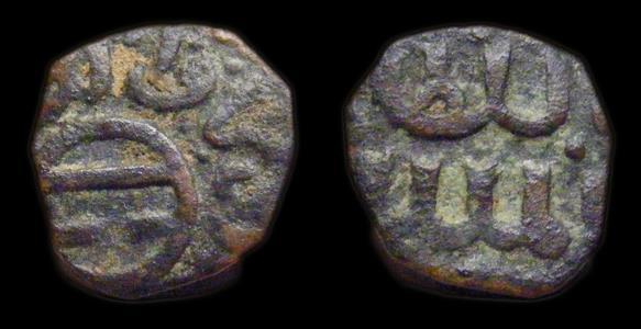 Ancient Coins - Bahri Mamluk: Husam al-Din Lajin
