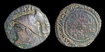 Turkoman: Zengids of Mosul - Saif al-Din Ghazi II