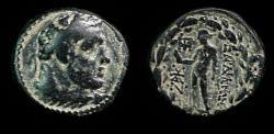 Ancient Coins - Sardis, Lydia: Herakles