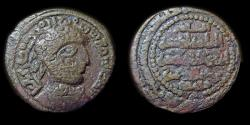World Coins - Begteginid:  Muzaffar al-Din Kökburi