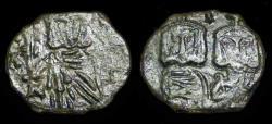 Ancient Coins - Byzantine: Leo III, Constantine V and Leo IV - Syracuse