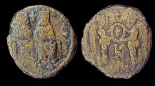 Ancient Coins - Justin II and Sophia