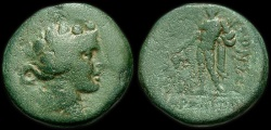 Ancient Coins - Thrace, Maroneia