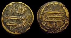Ancient Coins - Abbasid - Anonymous - Dimashq
