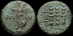 Ancient Coins - Macedonia, Philippi: Augustus