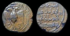 Ancient Coins - Turkoman: Zengids of Sinjar - Qutb al-Din Muhammad