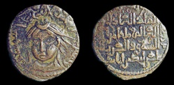 Ancient Coins - Turkoman: Zengid Atabegs of Mosul - Saif al-Din Ghazi II