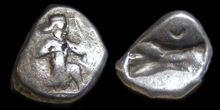 Ancient Coins - Persian Achaemenid: Lydia