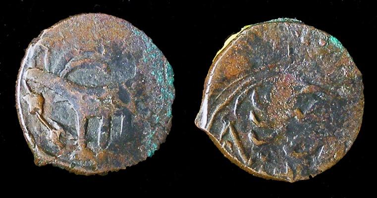 Ancient Coins - Timurid