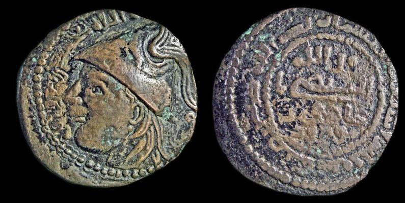 Ancient Coins - Turkoman: Zengids of Mosul - Saif al-Din Ghazi II
