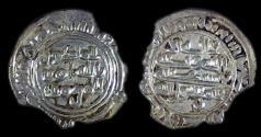 World Coins - Rassid:  al-Mansur al-Qasim
