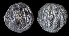 Ancient Coins - Arab Sasanian: Unknown Governor