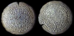 Ancient Coins - Rasulid: al-Mu'ayyad Da'ud