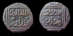 Ancient Coins - Ayyubids: al-Kamil