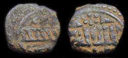 Ancient Coins - Bahri Mamluk: al-Mansur Muhammad II