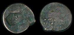 World Coins - Kashan