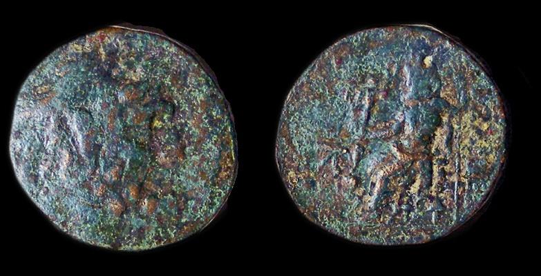 Ancient Coins - Cilicia, Anazarbos: Tarkondimotid
