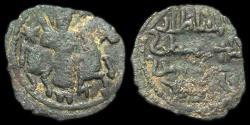 Ancient Coins - Seljuqs of Rum: Kaykhusraw I