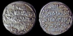 Ancient Coins - Ayyubid of Yemen:  al-Mas'ud Yusuf