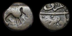 Ancient Coins - Civic Coinage: Qazvin