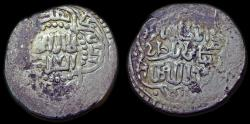 World Coins - Ilkhanid; Sati Beg