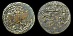 Ancient Coins - Turkoman: Zengidsof Sinjar - Qutb al-Din Muhammad