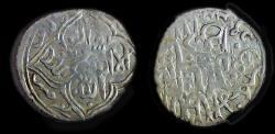 Ancient Coins - Seljuqs of Rum: Kayqubad III