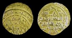 Ancient Coins - Turkoman: Seljuqs of Iraq: Mahmud II ('Imad al-Din Zengi?)