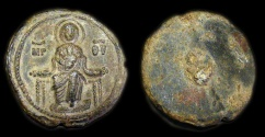 Ancient Coins - Uniface Lead Seal (Zacos)