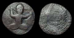 Ancient Coins - Artuqids: Husam al-Din Yuluq Arslan
