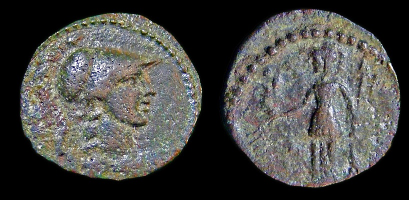 Ancient Coins - Athens: Imperial Times