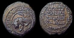 Ancient Coins - Ayyubid, Saladin