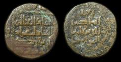 Ancient Coins - Turkoman: Zengids of Sinjar - 'Imad al-Din Zengi II