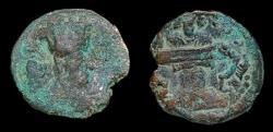 Ancient Coins - Kushano-Sassanian: imitating Peroz I