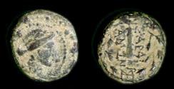 Ancient Coins - Lydia: Sardis
