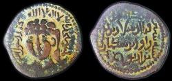 Ancient Coins - Turkoman: Artuqids of Hisn-Kayfa and Amid - Fakhr al-Din Qara Arslan