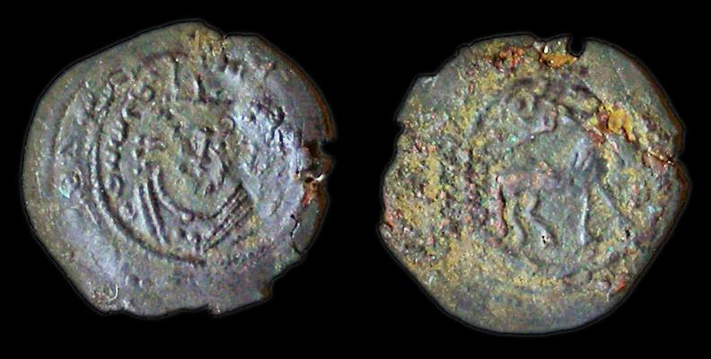 Ancient Coins - Arab-Sasanian: Al-Hajjaj b. Yusuf