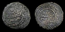 Ancient Coins - Mongol/Ilkhanid: Uljaytu