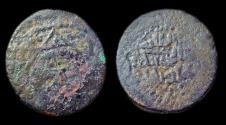 Ancient Coins - Ilkhanid: Sati Beg
