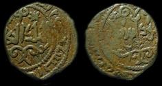 Ancient Coins - Turkoman: Zengids of Aleppo - Nur al-Din Mahmud b. Zengi