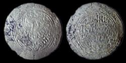 Ancient Coins - Rasulid: Isma'il I